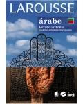 METODO INTEGRAL ARABE LAROUSSE