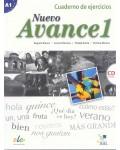 NUEVO AVANCE 1 CUADERNO DE EJERCICIOS
