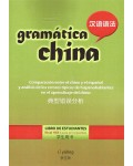 GRAMATICA CHINA