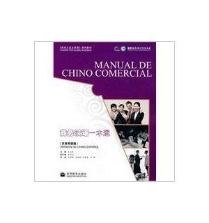MANUAL DE CHINO COMERCIAL (+MP3)