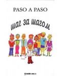 PASO A PASO VOLUMEN I