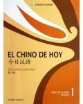 CHINO DE HOY I LIBRO DE TEXTO (+MP3) SEGUNDA EDICION