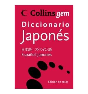 DICCIONARIO COLLINS GEM JAPONES - ESPAÑOL / ESPAÑOL - JAPONES