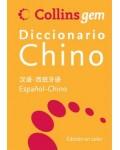DICCIONARIO COLLINS GEM CHINO - ESPAÑOL / ESPAÑOL - CHINO