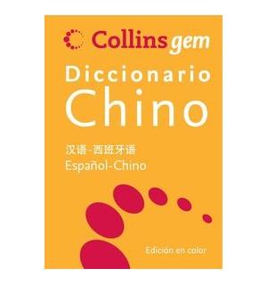 DICCIONARIO COLLINS GEM - FRANCÉS - ESPAÑOL / ESPAÑOL - FRANCÉS - 663 PÁG. 2008