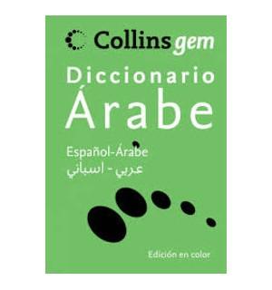 DICCIONARIO COLLINS GEM ARABE - ESPAÑOL / ESPAÑOL - ARABE