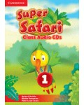 SUPER SAFARI 1 CLASS CDS