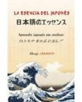 ESENCIA DEL JAPONES