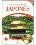 APRENDE RAPIDAMENTE EL JAPONES (+CD)
