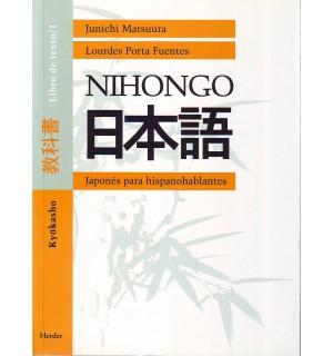 NIHONGO LIBRO DE TEXTO 1