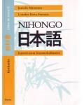 NIHONGO LIBRO DE TEXTO 2