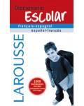 DICCIONARIO ESCOLAR FRANÇAIS-ESPAGNOL/ESPAÑOL-FRANCES