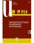 REUSSIR SES ETUDES D`INGENIEUR EN FRANÇAIS