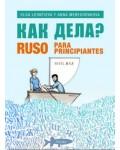 RUSO PARA PRINCIPIANTES NIVEL A1.1