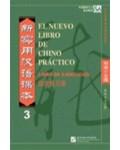 Nuevo libro chino practico 3. Libro de ejercicios