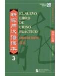 Nuevo libro de chino practico 3. Libro de texto