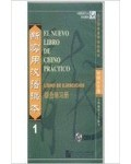 Nuevo libro chino practico.(ejercicios audio cd)