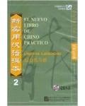 (CD).nuevo libro chino practico.(ejercicios 4 cd's)