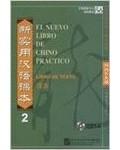 (CD).nuevo libro chino practico.(libro 4 cd's)