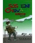 SOS EN CHINA.
