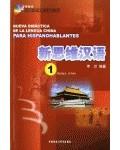 1.NUEVA DIDACTICA LENGUA CHINA PARA HISPANOHABLANTES.