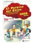 PARAISO DEL CHINO, EL.(CUAD.EJERCICIOS)