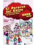 PARAISO DEL CHINO, EL.(LIBRO ALUMNO)
