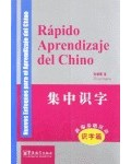 RAPIDO APRENDIZAJE DEL CHINO.(NUEVOS ENFOQUES APREDIZAJE)