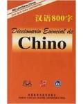 DICC.ESENCIAL CHINO.(800 CARACTERES)