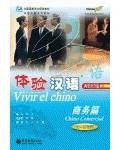 CHINO COMERCIAL.(VIVIR EL CHINO).(60-80 FRASES).(+CD)