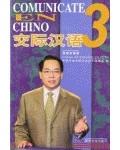 3.COMUNICATE EN CHINO.
