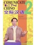 2.COMUNICATE EN CHINO.