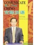 1.COMUNICATE EN CHINO.