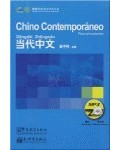 (MP3).CHINO CONTEMPORANEO PARA PRINCIPIANTES.(2 CD'S)