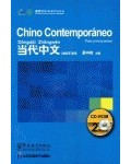 (CD).CHINO CONTEMPORANEO PARA PRINCIPIANTES.(2 CD-ROM)