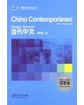 CHINO CONTEMPORANEO PARA PRINCIPIANTES.(LIBRO CARACTERES)