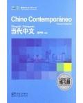 CHINO CONTEMPORANEO PARA PRINCIPIANTES.(CUAD.EJERCICIOS)