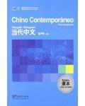 CHINO CONTEMPORANEO PARA PRINCIPIANTES.(LIBRO ALUMNO)
