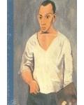 Picasso. The Monograph 1881-1973
