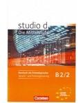 Studio D B2/2 Ejercicios Complementarios Y Test