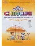 CHINESE FOR PRIMARY SCHOOL STUDENTS 1 PACK