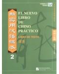 NUEVO LIBRO DE CHINO PRACTICO 2 LIBRO DE TEXTO