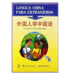 LENGUA CHINA PARA EXTRANJEROS 2