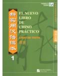 NUEVO LIBRO DE CHINO PRACTICO 1 LIBRO DE TEXTO