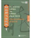NUEVO LIBRO DE CHINO PRACTICO 1 LIBRO DE EJERCICIOS