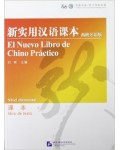 NUEVO LIBRO DE CHINO PRACTICO NIVEL ELEMENTAL TEXTO