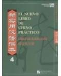 NUEVO LIBRO DE CHINO PRACTICO 4 LIBRO DE EJERCICIOS + CD MP3