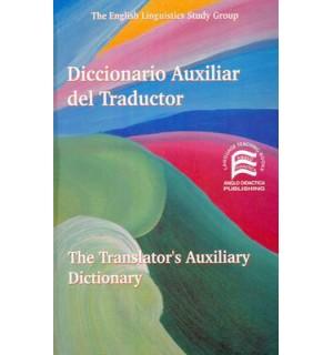 DICCIONARIO AUXILIAR DEL TRADUCTOR