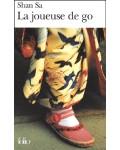 LA JOUEUSE DE GO