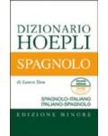 DIZIONARIO MINORE SPAGNOLO-ITALIANO/ITALIANO-SPAGNOLO